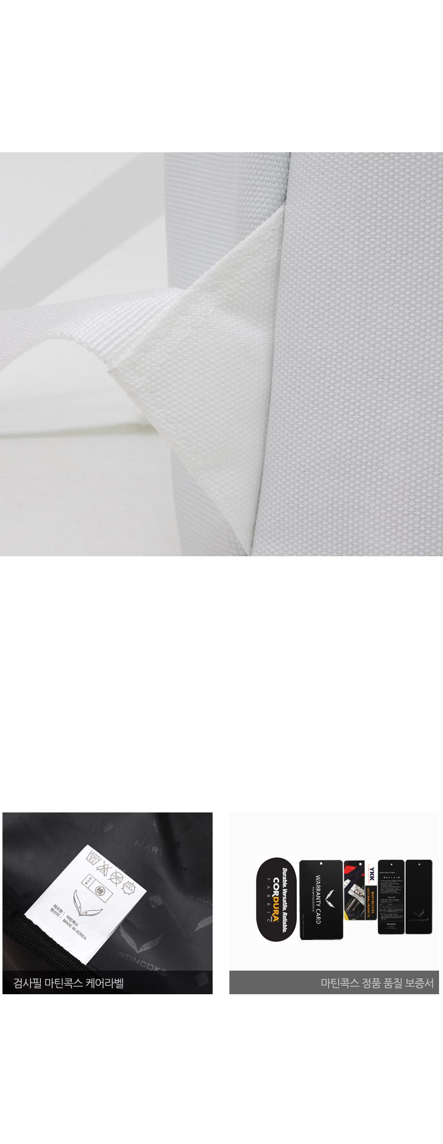 마틴콕스(MARTINCOKS) 코듀라 뉴베이직 백팩 [화이트]GP-CO-WHITE