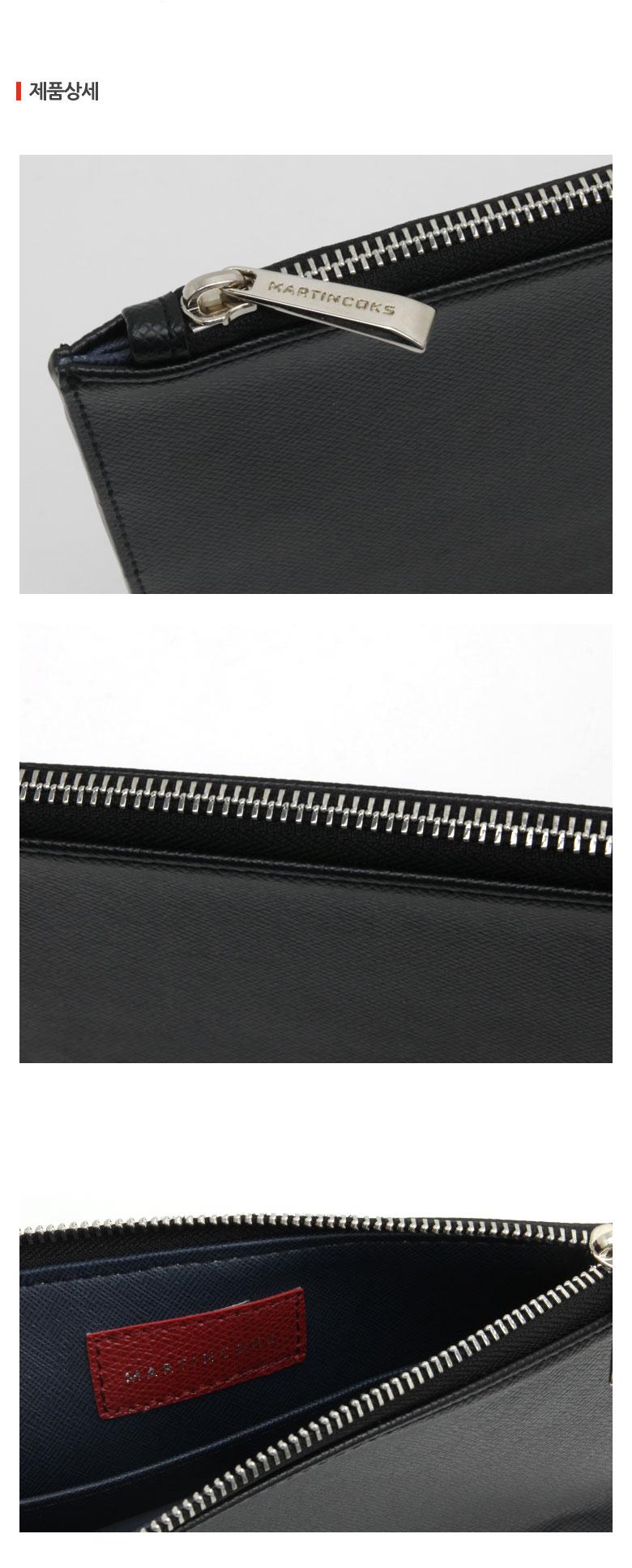 마틴콕스(MARTINCOKS) 스퀘어 클러치백 [블랙] PH-BLACK-GB